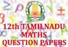 12th-tamilnadu-maths-question-papers