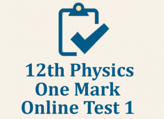12th-physics-online-test-1