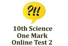 10th Science One Mark Online Test 2