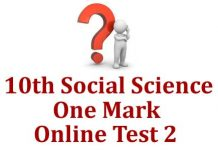 10th Social Science One Mark Test 2