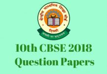 10th-CBSE-Question-Papers-2018