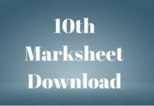 10th-Marksheet-Download