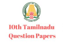10th Tamilnadu Question Papers
