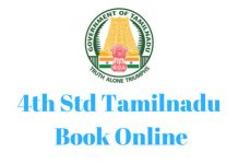 4th-Std-Tamilnadu-Book-Online
