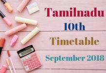 Tamilnadu-10th-Timetable-September-2018