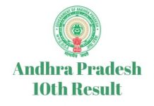 Andhra-Pradesh-10th-Result