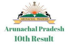 Arunachal-Pradesh-10th-Result