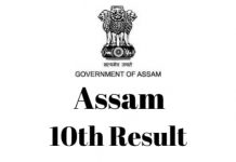Assam-10th-Result
