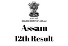 Assam-12th-Result