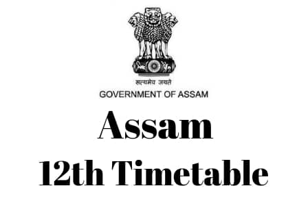 Assam-12th-Timetable