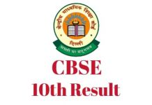 CBSE-10th-Result