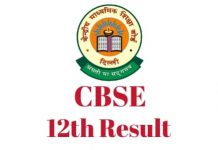 CBSE-12th-Result