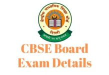 CBSE-Board-Exam-Details