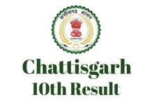 Chattisgarh-10th-Result