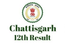Chattisgarh-12th-Result