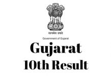 Gujarat-10th-Result