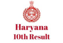 Haryana-10th-Result