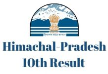 Himachal-Pradesh-10th-Result