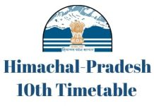 Himachal-Pradesh-10th-Timetable