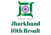 Jharkhand-10th-Result