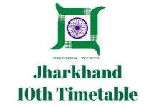 Jharkhand-10th-Timetable