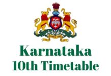 Karnataka-10th-Timetable