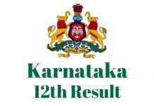 Karnataka-12th-Result