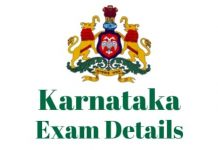 Karnataka-Exam-Details