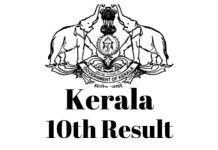 Kerala-10th-Result