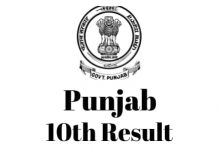 Punjab-10th-Result