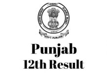 Punjab-12th-Result