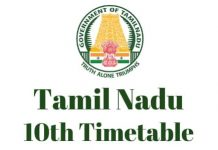 Tamilnadu-10th-Timetable