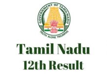 Tamilnadu-12th-Result