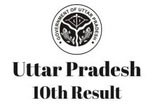 Uttar-Pradesh-10th-Result