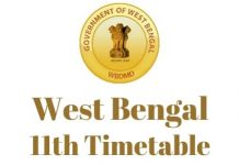West-Bengal-11th-Timetable